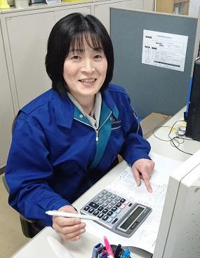 Ms. Tsuruga