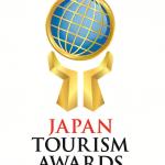 Japan Tourism Award 受賞のお知らせ